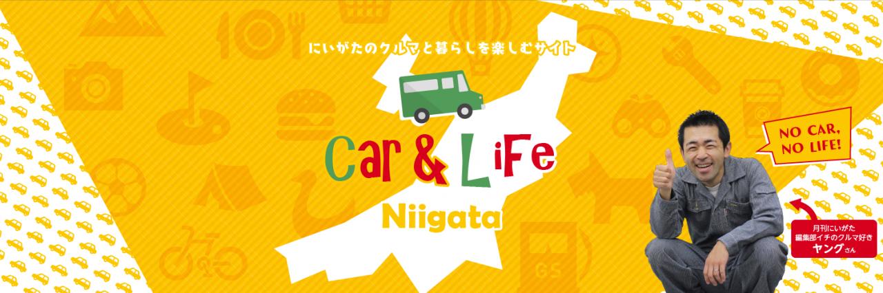 Car&Life Niigata